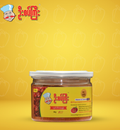 Bell Shape Chili Powder 80g (can)