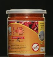 Down Ward Chili Flake 160g (can)