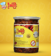 Bell Shape Chili Flake 160g (can)