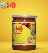 Bell Shape Chili Powder 160g (can)