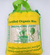 Certified Organic Rice