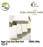 Natural Soya Bean Curd(600g)