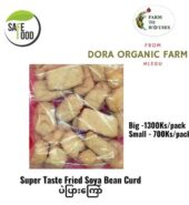 Super Taste Fried Soya Bean Curd