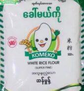 Komeko Gluten Free Rice Flour (pack)