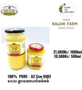 100% PURE-A2 Cow GHEE
