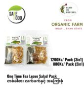 One Time Tea Leave Salad Pack