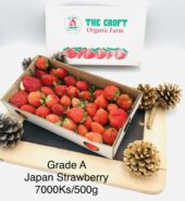 Organic Japan Strawberry ( Sweet & Little  Bigger Size)