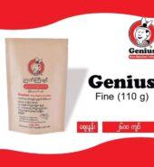 Genius 100% Arabica Coffee Fine ground(110g)