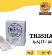 Trishaw Coffee Silver (10pcs)