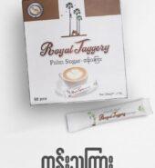 Royal jaggery. Palm Sugar. Stick. 300g