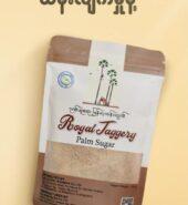 Royal Jaggery Palm Sugar