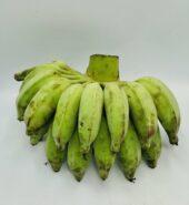 Organic Rakhine Banana( From Mudon Organic Farm)
