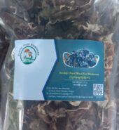 Freshly Dried Wood Ear Mushroom-125g(From TMK Mushroom Farm)